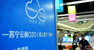 苏宁云商扭亏转盈 线上自营同比增长61%