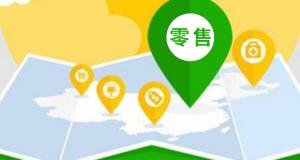 北京建5公里新能源车充电圈 建桩量超9万个