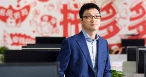 资讯 | 黄峥卸任CEO 身家消失1000亿