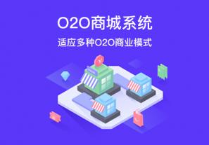 广州微信商城小程序开发有哪些费用