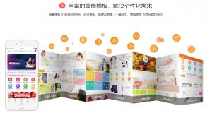 详解 上海b2b2c分销系统开发报价