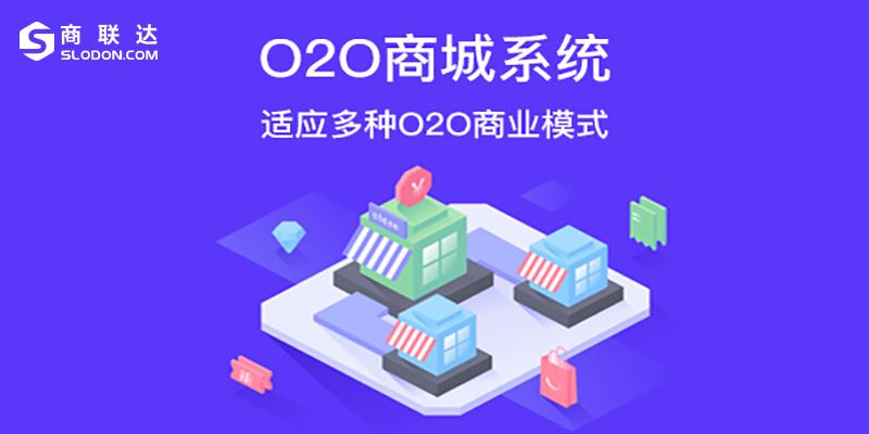 商联达|上海社区团购平台要怎么运营?